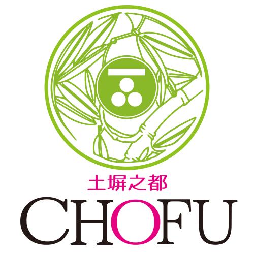 長府観光協会 ロゴ